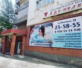 Клиника Арт-Медия, фото №1